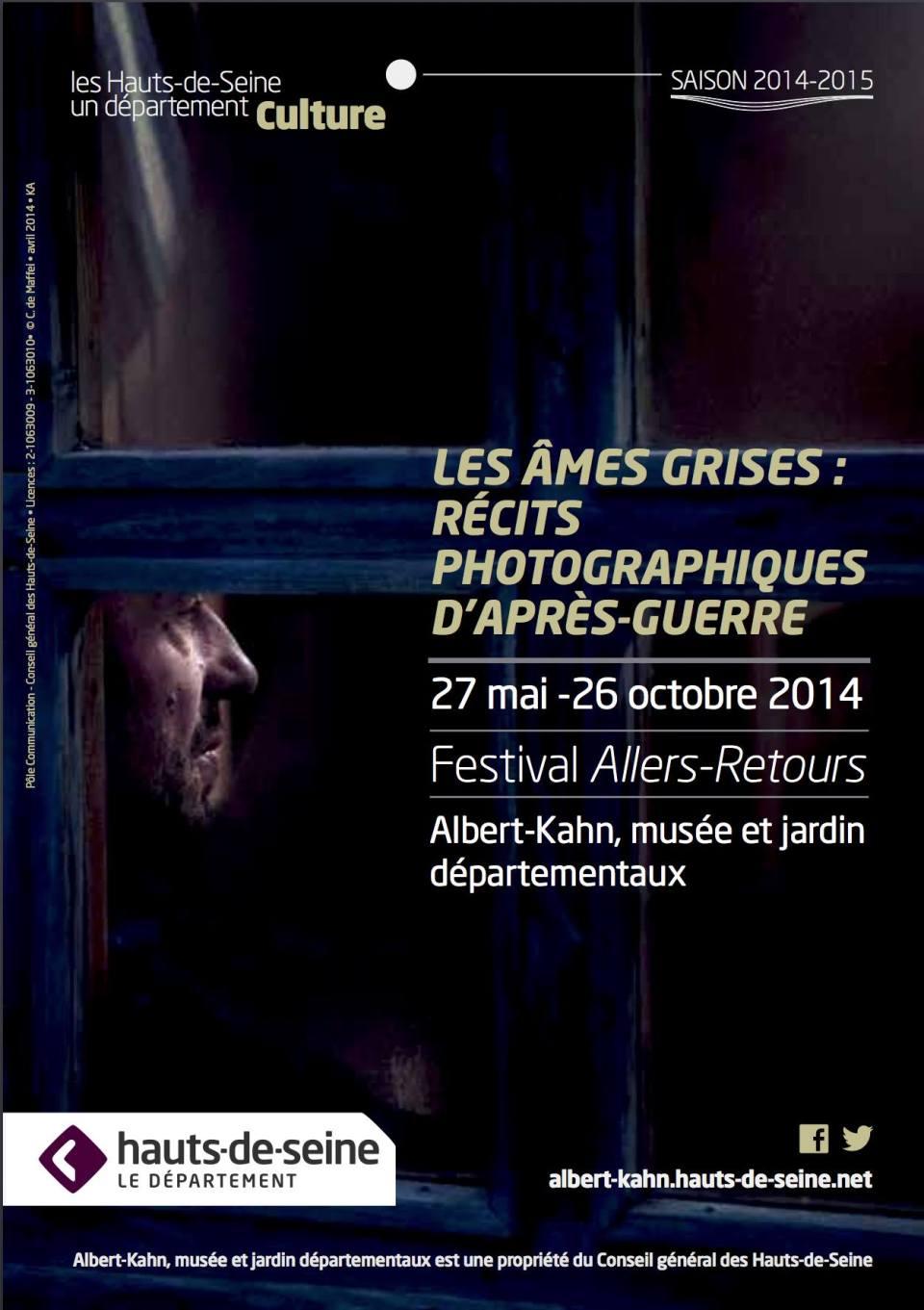 festival_allers_retours